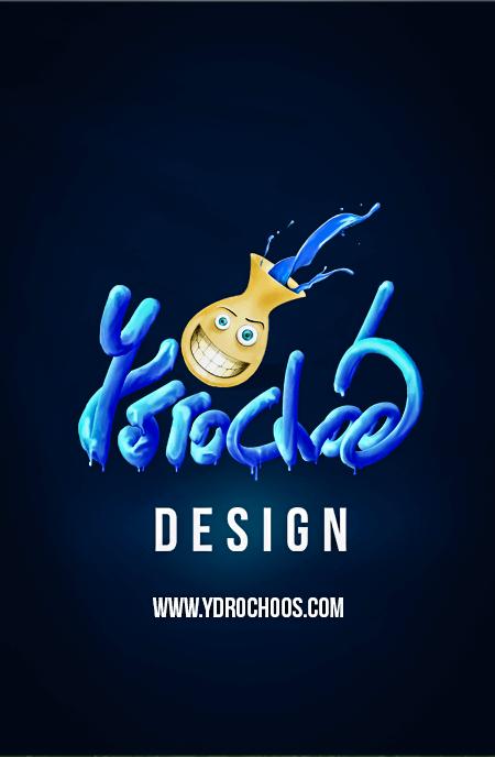 Ydrochoos Designs