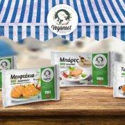 Τα προϊόντα της Veganact πλέον και στα σούπερ μάρκετ